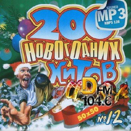 Радио (Ди Фм)