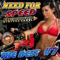 Need for speed. The best №7 / Club / 2017 / MP3