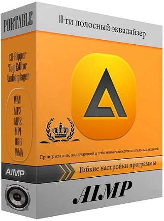AIMP 4.50 Build 2056 Final (2017) PC