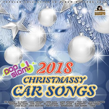 Сборник - Christmassy Car Songs (2017) MP3