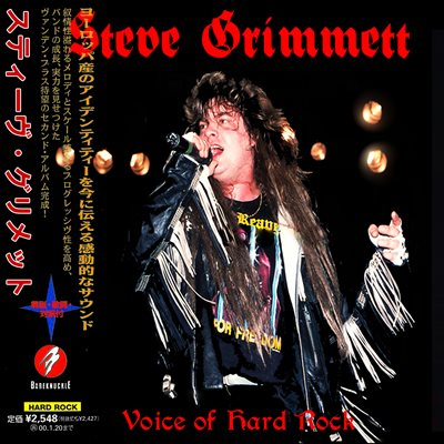 Steve Grimmett - Voice of Hard Rock (Compilation) [Japanese Edition] (2017) MP3