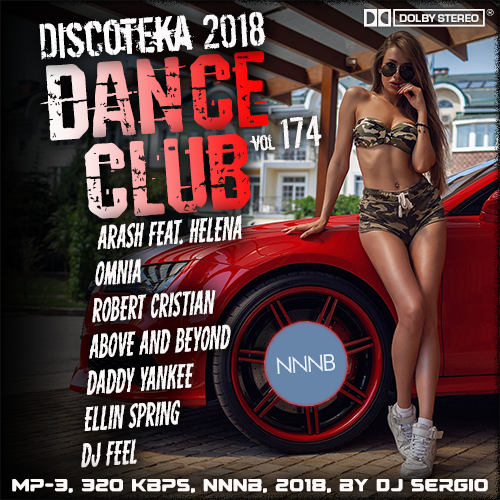VA - Дискотека 2018 Dance Club Vol. 174 (2018) MP3 от NNNB