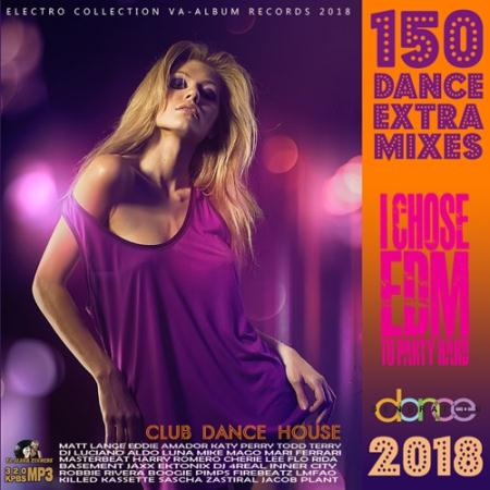 Сборник - 150 Dance Extra Mixes (2018) MP3