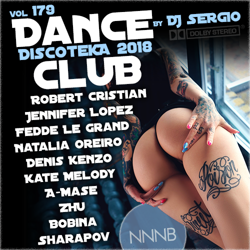 VA - Дискотека 2018 Dance Club Vol. 179 (2018) MP3 от NNNB