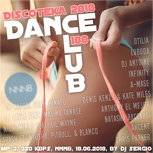 VA - Дискотека 2018 Dance Club Vol. 180 (2018) MP3 от NNNB