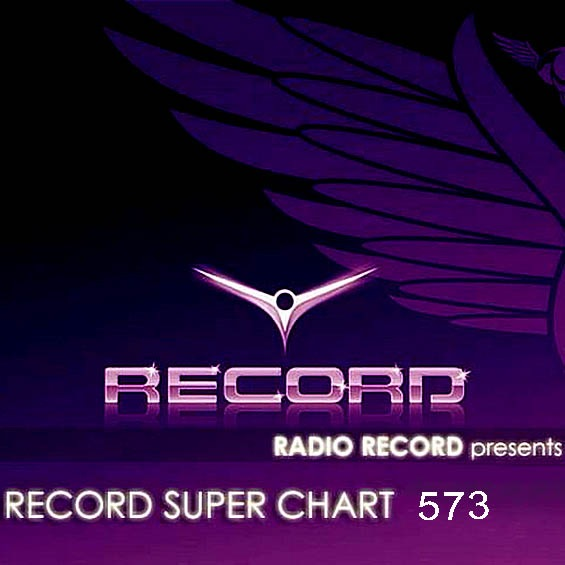 VA - Record Super Chart 573 (2019) MP3