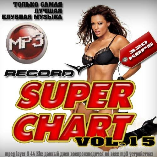 VA - Super Chart №15 (2016) MP3