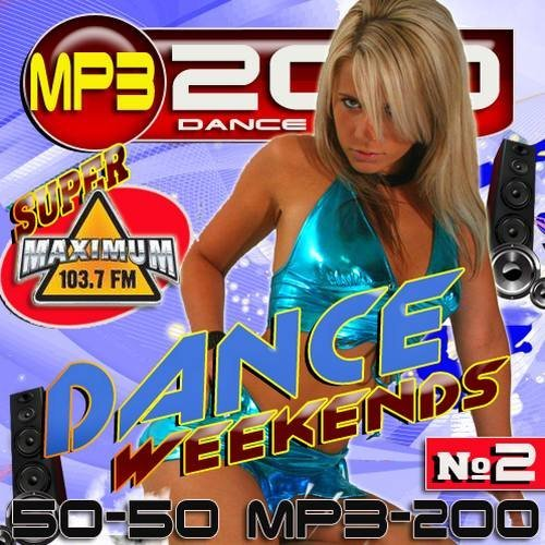 VA - Dance weekends 50-50 №2 (2016) MP3