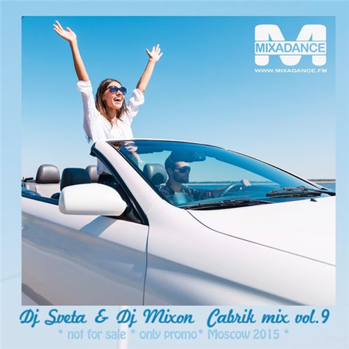 Dj Sveta and Dj Mixon - Cabrik Mix Vol.9 (2016) MP3