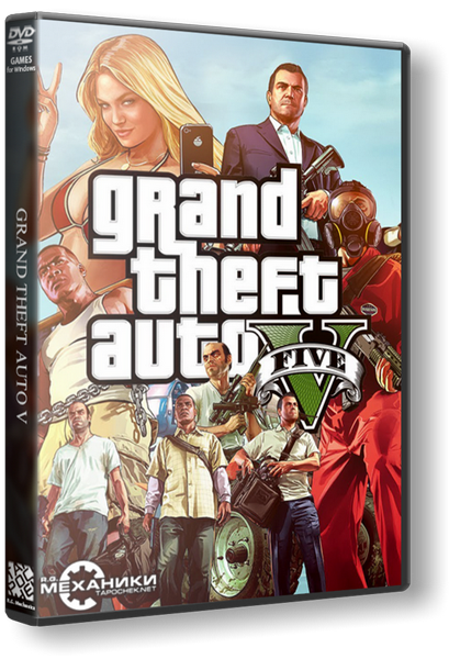 GTA 5 / Grand Theft Auto V [Update 2] (2015) PC | RePack от R.G. Механики