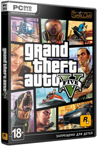GTA 5 / Grand Theft Auto V [Update 4] (2015) PC | RePack от R.G. Games