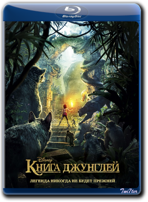 Книга джунглей / The Jungle Book (2016) BDRip от ExKinoRay | Line