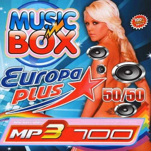 VA - Европа плюс. Music Box 50x50 (2015) MP3