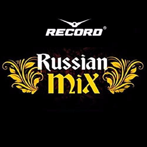 Сборник - Record Russian Mix Top 100 April (2017) MP3