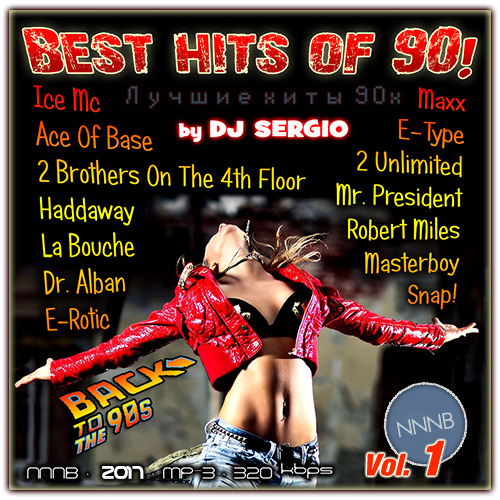 VA - Best hits of 90! Vol. 1 (2017) MP3 от NNNB