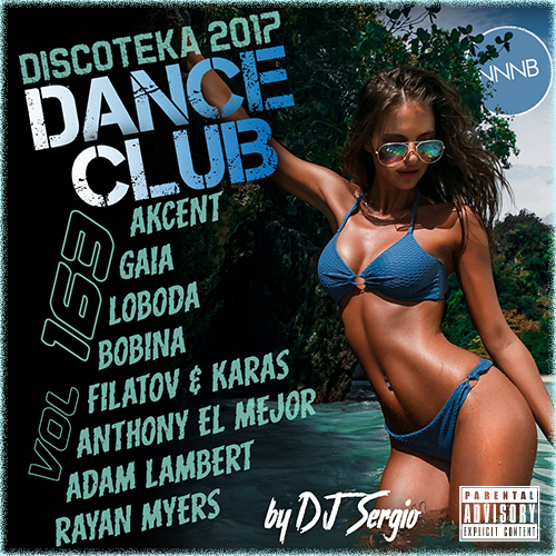 VA - Дискотека 2017 Dance Club Vol. 163 (2017) MP3 от NNNB