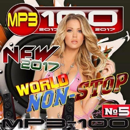 Сборник - World Non-Stop №5 (2017) MP3